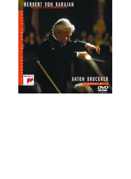 交響曲第8番 カラヤン&VPO(1988)