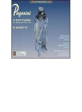 弦楽四重奏による4つのノットゥルノ、他 パガニーニ四重奏団