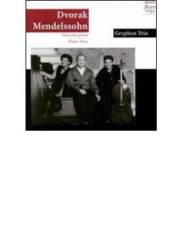 Piano Trio: Gryphon Trio