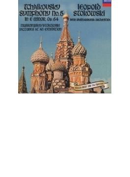 チャイコフスキー:交響曲第5番、他 ストコフスキー