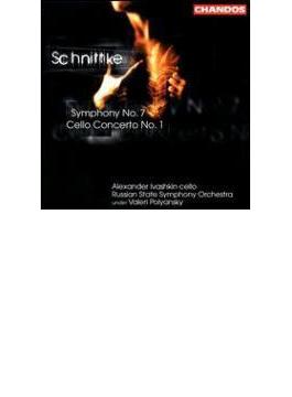シュニトケ:交響曲第7番、チェロ協奏曲第1番 イワーシキン(vc)/ポリャンスキー/ロシアン・ステイトSO