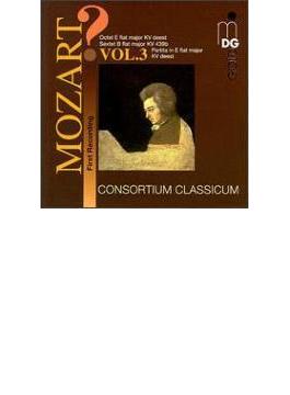 疑作集: Consortium Classicum