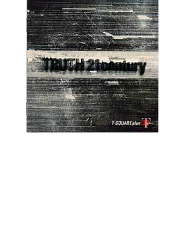 Truth 21 Century - T-square Plus