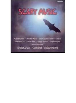 Scary Music: Kunzel / Cincinnatipops
