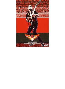 """TSUYOSHI NAGABUCHI JAPAN TOUR LIVE 2001-2002""""空/SORA"""