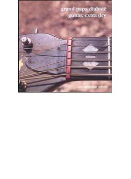 Guitar Extra Dry
