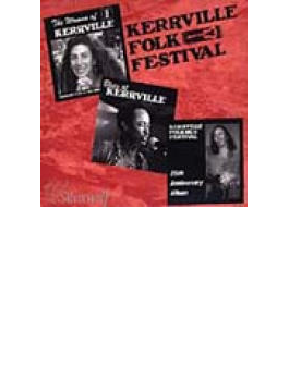 Kerrville Folk Festival - 25thanniversary