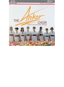 Ankor Consrvatory Children's Choir