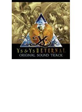イース & イース 2 エターアル オリジナル サウンドトラック
