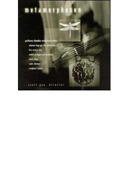 アメリカの室内管弦楽のための作品集 スコット・ユー(指揮)メタモーフォーゼン