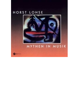 Mythen In Musik