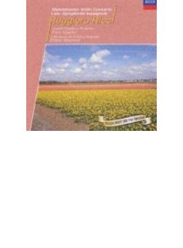 メンデルスゾーン:ヴァイオリン協奏曲、他 ルッジェーロ・リッチ