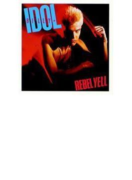 Rebel Yell (Rmt)