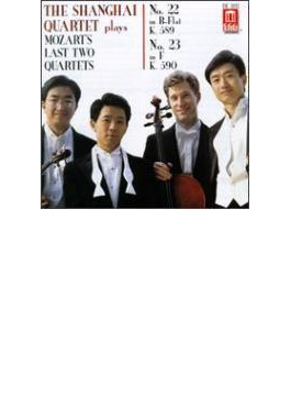 String Quartet.22, 23: Shanghai.q