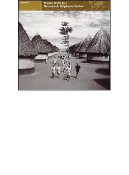 Africa - Music From The Explorer Series