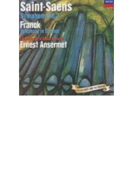 サン=サーンス:交響曲第3番「オルガン付き」、他 アンセルメ/スイス・ロマンド管弦楽団