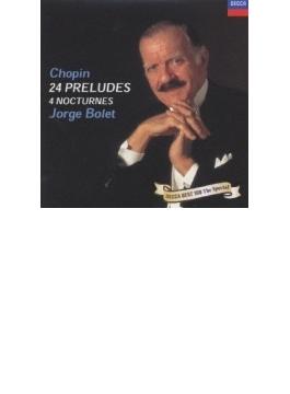 ショパン:24の前奏曲、他 ホルヘ・ボレット