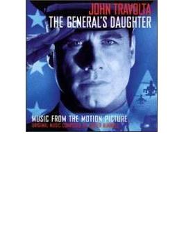Generals Daughter - Soundtrack