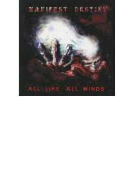 All Life All Mind