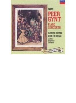 グリーグ:ペール・ギュント、ピアノ協奏曲 エイヴィン・フィエルスタート