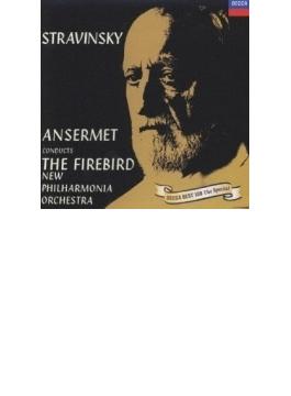 『火の鳥』全曲 アンセルメ&ニュー・フィルハーモニア管弦楽団