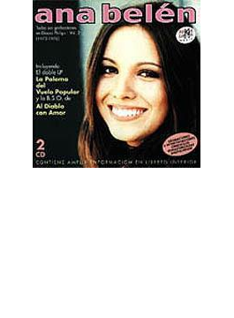 Todas Sus Grabaciones En Discos Philips - Ana Belen Vol.2