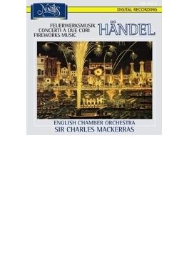 Royal Fireworks, Double Concerto: Mackerras / Eco