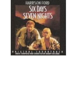 Six Days Seven Nights - Soundtrack