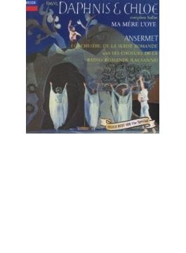 ラヴェル:ダフニスとクロエ、マ・メール・ロワ アンセルメ/スイス・ロマンド管弦楽団