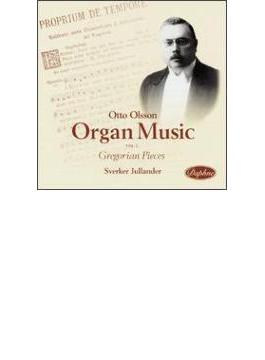 Organ Works Vol.1: Jullander