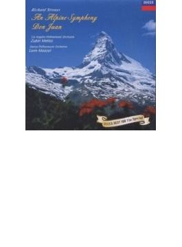 R.シュトラウス:アルプス交響曲、ドン・ファン ズービン・メータ