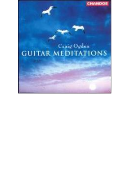 [ギター・メディテーション]タルレガ:アルハンブラの思い出他オグデン(ギター)