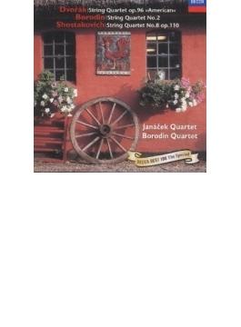 ドヴォルザーク:弦楽四重奏曲第12番「アメリカ」、他 ヤナーチェク四重奏団