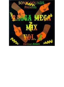 Ragga Megga