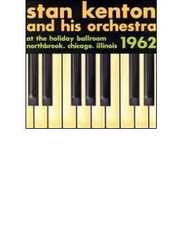 At The Holiday Ballroom