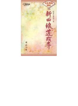 日本舞踏講座 歌舞伎舞踏小曲 新曲娘道成寺