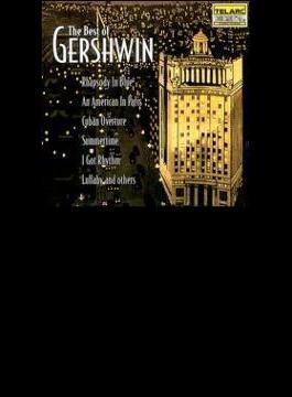 ラプソディ・イン・ブルー Kunzel / Cincinnatio Pops.o +works For Orch & Piano