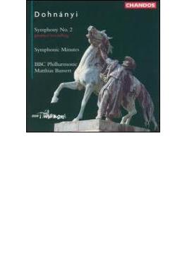 ドホナーニ:交響曲第2番、交響的小品集 OP.36 バーメルト/BBCフィル