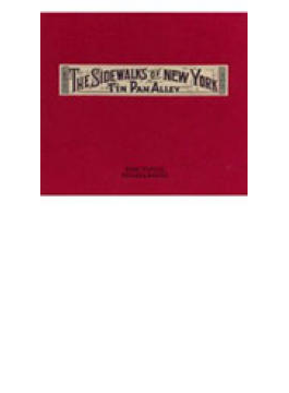 Sidewalks Of New York - Tin Pan Alley / Uri Caine