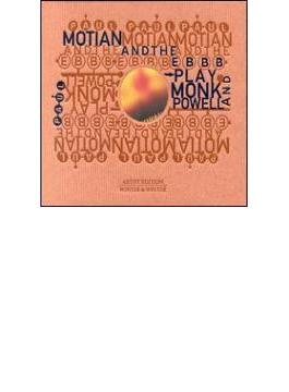 Plays Bud Powell & Theloniousmonk