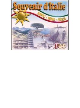 Souvenir D Italie - Napoli R