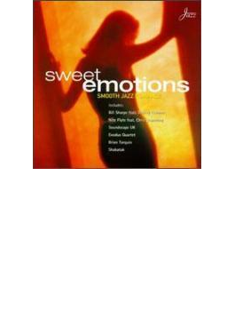 Sweet Emotions - Smooth