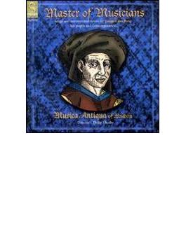 And His Contemporaries: Musicaantiqua Of London