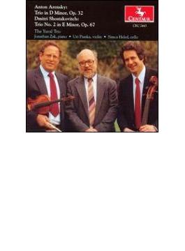 Piano Trio / 2: Yuval Trio