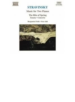 2台のピアノのための作品集 フリス/ヒル