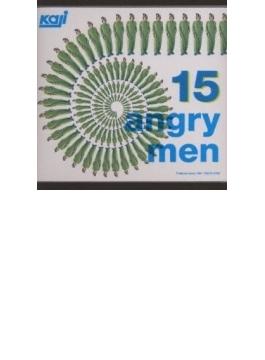 15人の怒れる男たち
