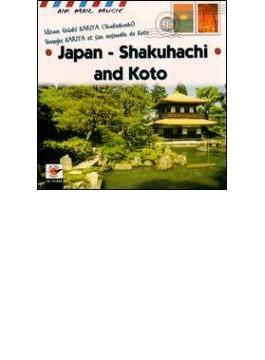 Japan Shakuhachi & Koto