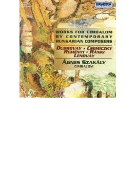 Concertos For Cimbalom By Contemporary Hungarian Composer