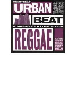 Urban Beat Reggae - A Massiverhythm Attack
