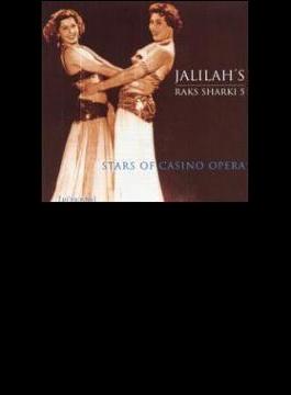 Jalilah's Raks Sharki 5: Stars Of Casino Opera